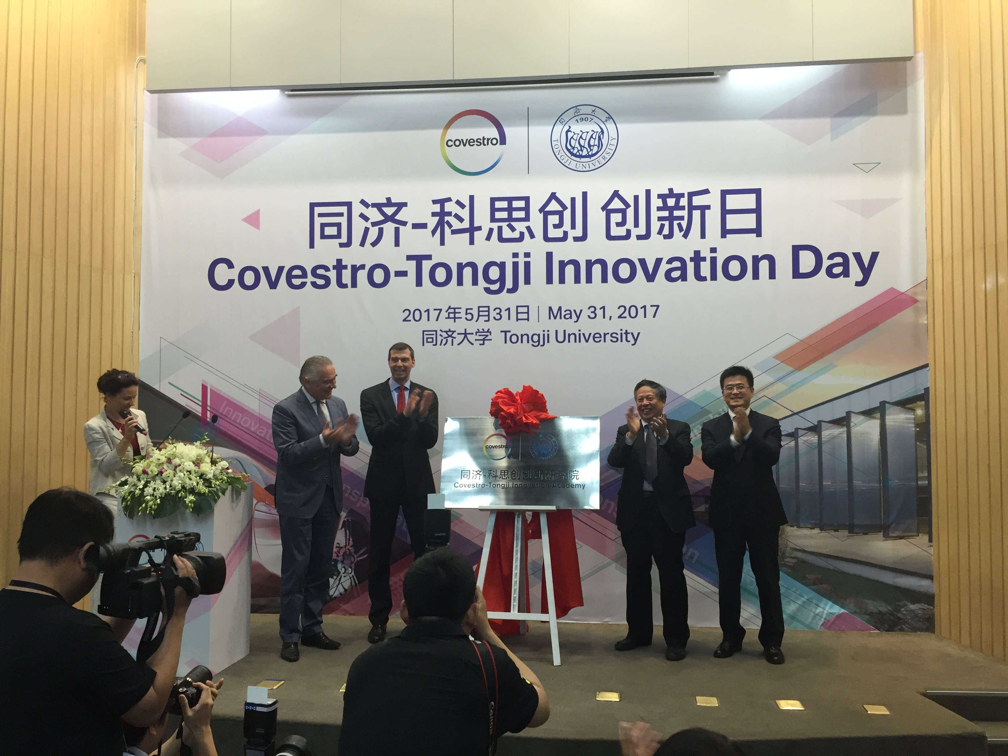 Covestro partners with Tongji to set up academy