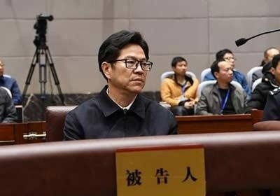 Former Guangdong vice governor gets life sentence for graft