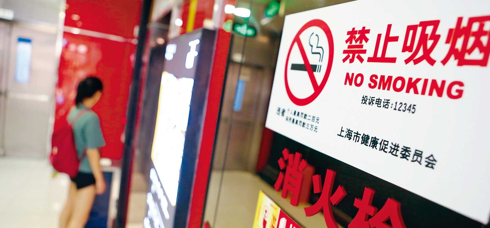 Indoor smoking ban makes an impact though not in stairwells