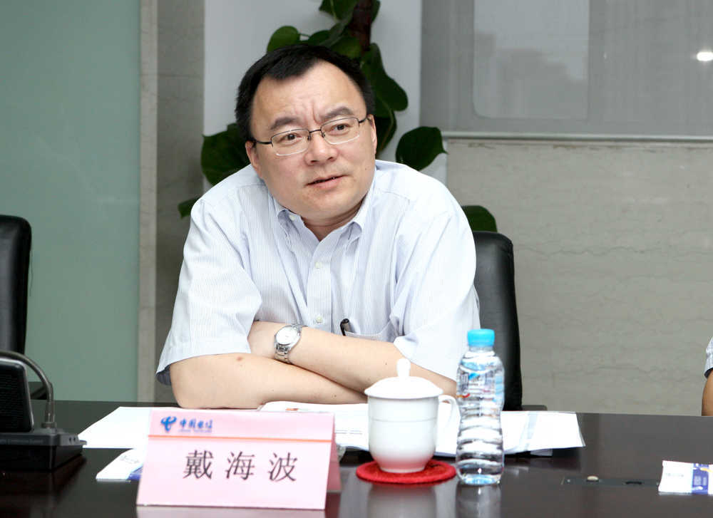 Former deputy secretary-general of Shanghai sentenced to 9 years in jail for graft
