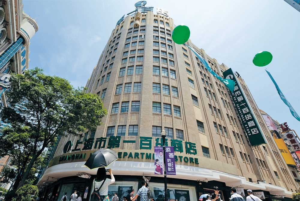 Flagship No. 1 store to close for big face-lift