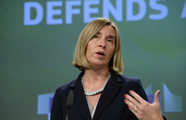 EU unveils defence fund, urges US to stay on world stage