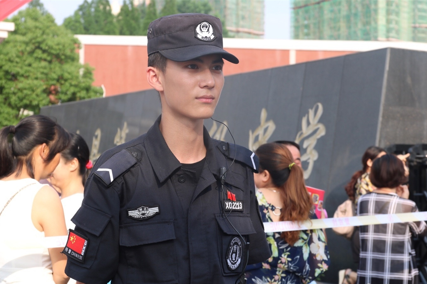 police sansation