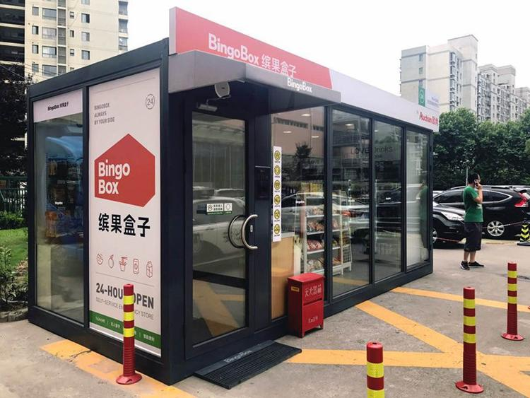 24-hour 'unmanned' convenience store opens in Shanghai