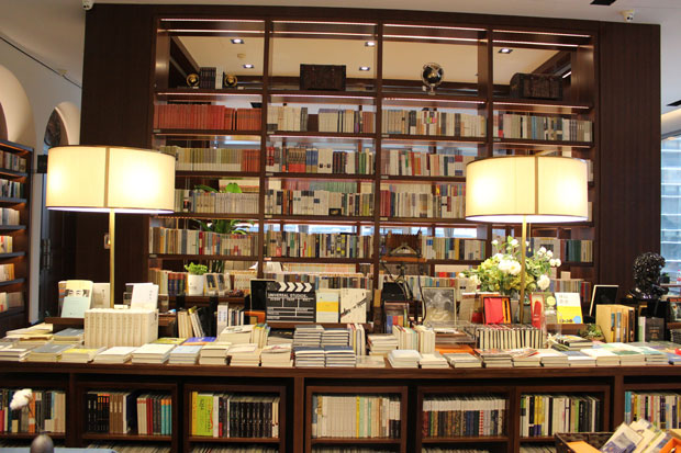 Where stylish design meets literary substance