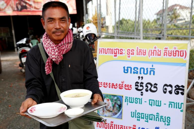 Cambodian eatery offers 'Pol Pot' rice porridge