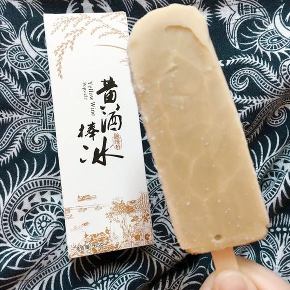Special flavor popsicles hot up in China