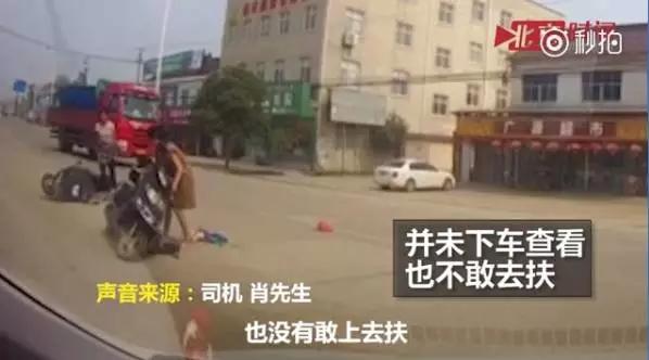 Road accident triggers Internet debate
