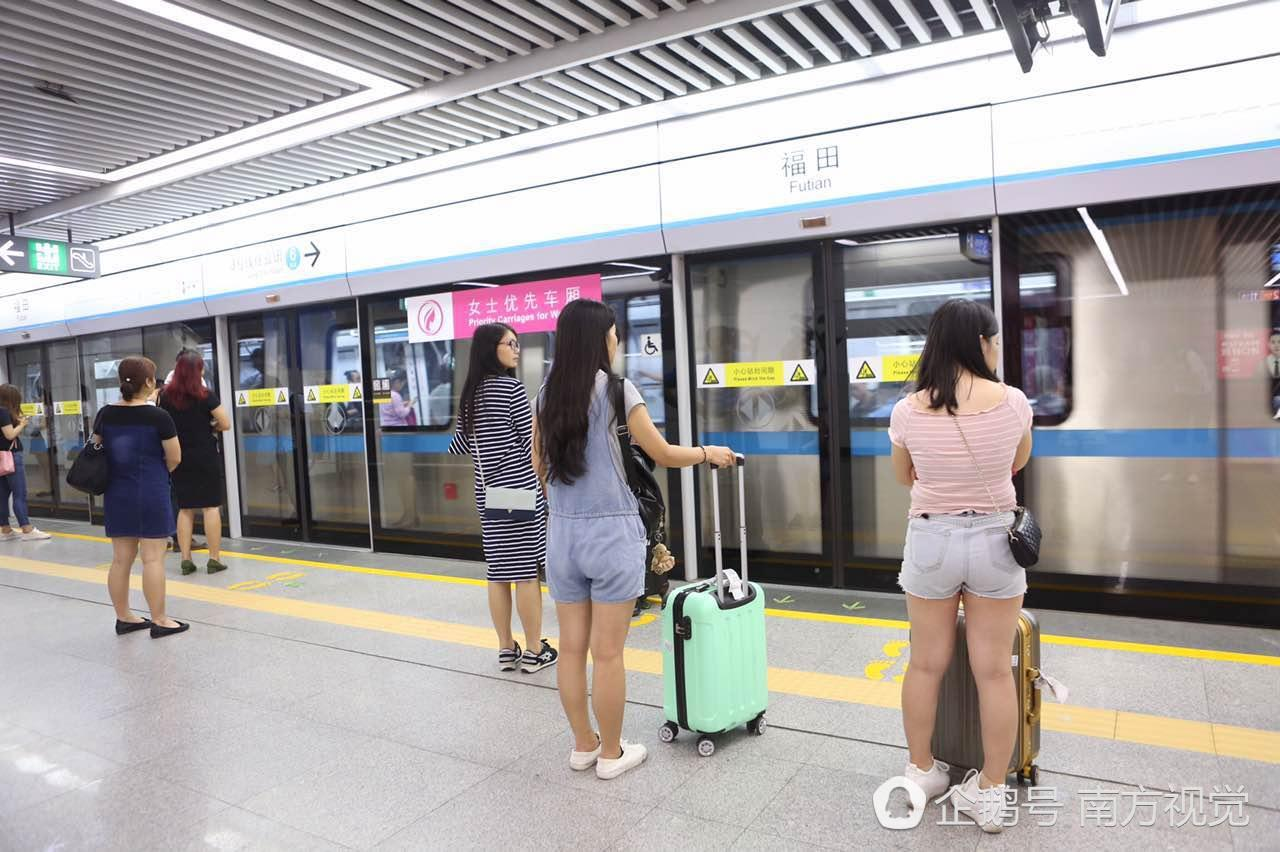 Shenzhen trials female-priority subway carriages