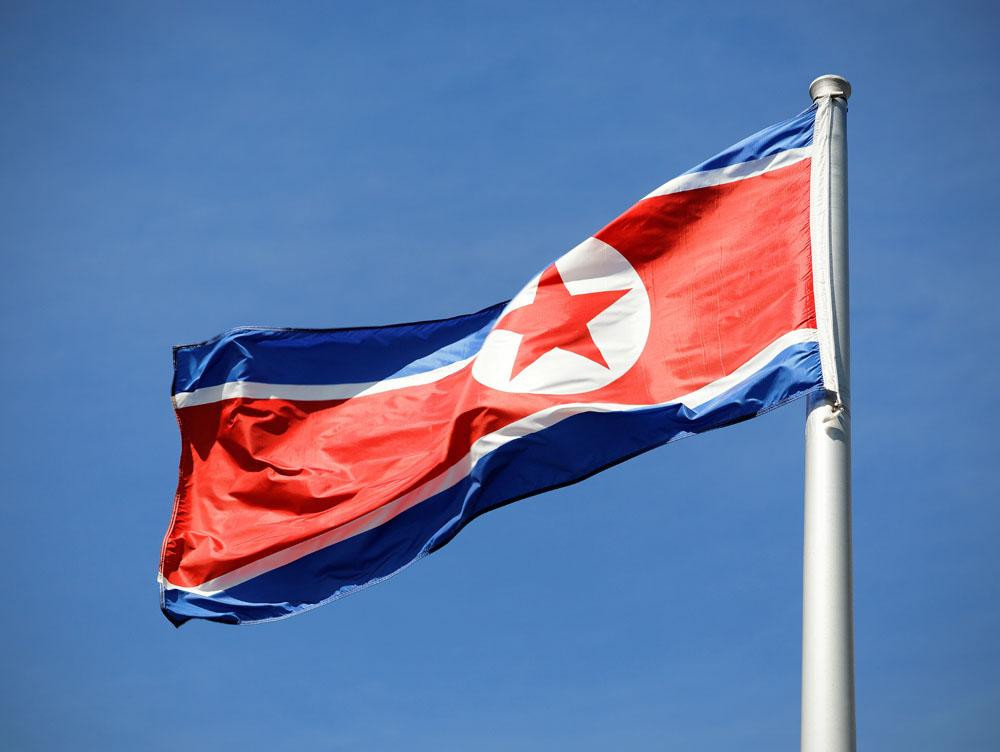 DPRK declares success of ICBM launch