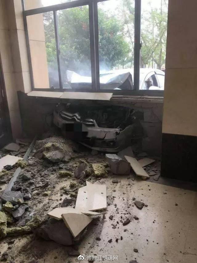 Careless driver careers car into hospital building