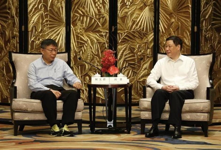 Ying Yong meets Taipei delegation led by Ko Wen-je
