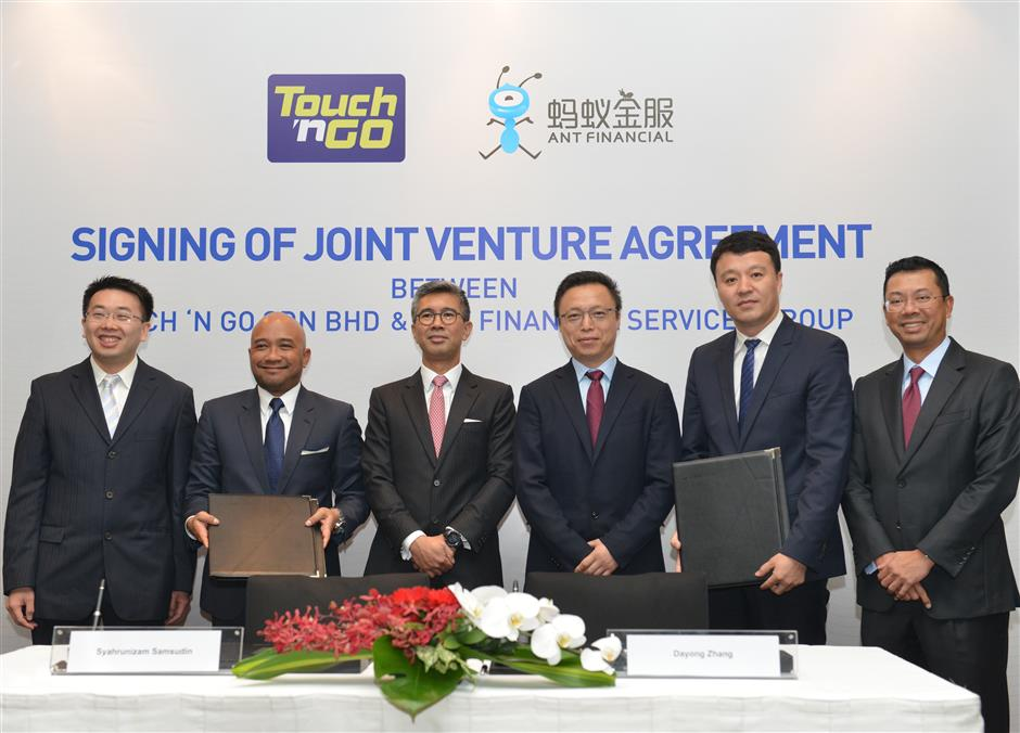 Ant Financial to establish joint venture in Malaysia