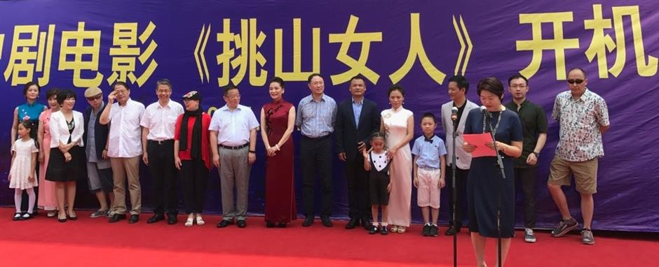 Huju Opera classic to be adapted to the silver screen
