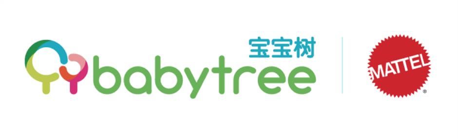 Mattel partners with Chinese onlineparenting community Babytree