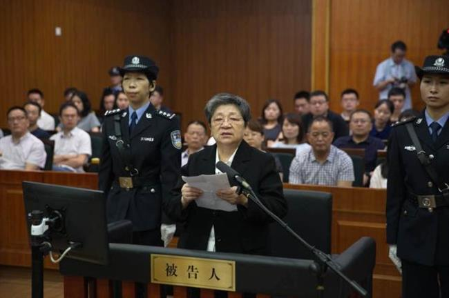 Red Notice fugitive Yang Xiuzhu stands trial for embezzlement, accepting bribes