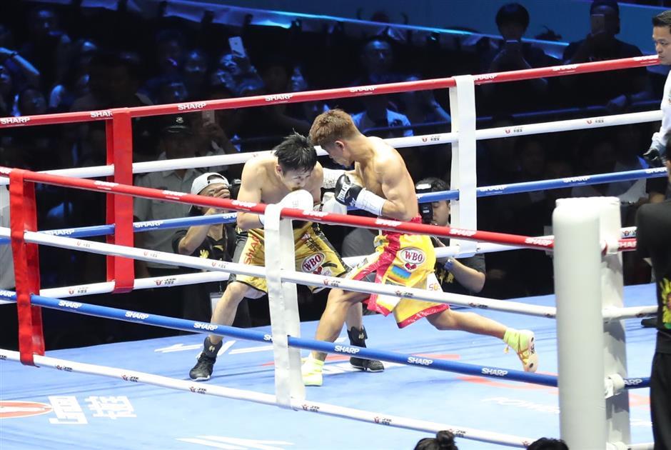 Kimura stuns China's Zou to win WBO flyweight title