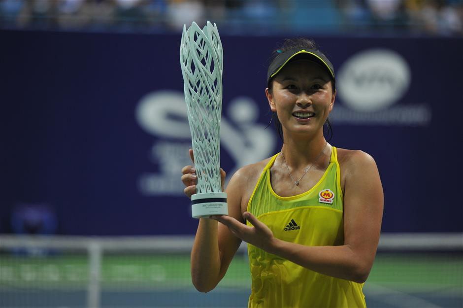 Peng romps to title in Nanchang