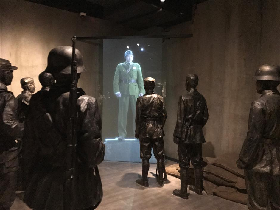 Technology enhances other museum sites in the district