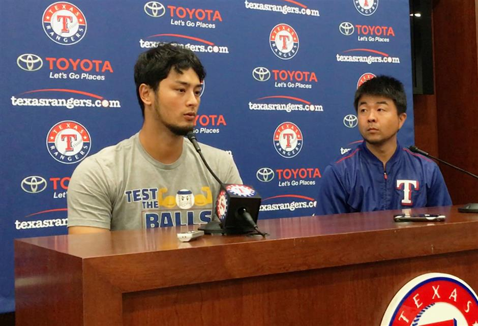 Yu Darvish set for Dodgers debut at Mets