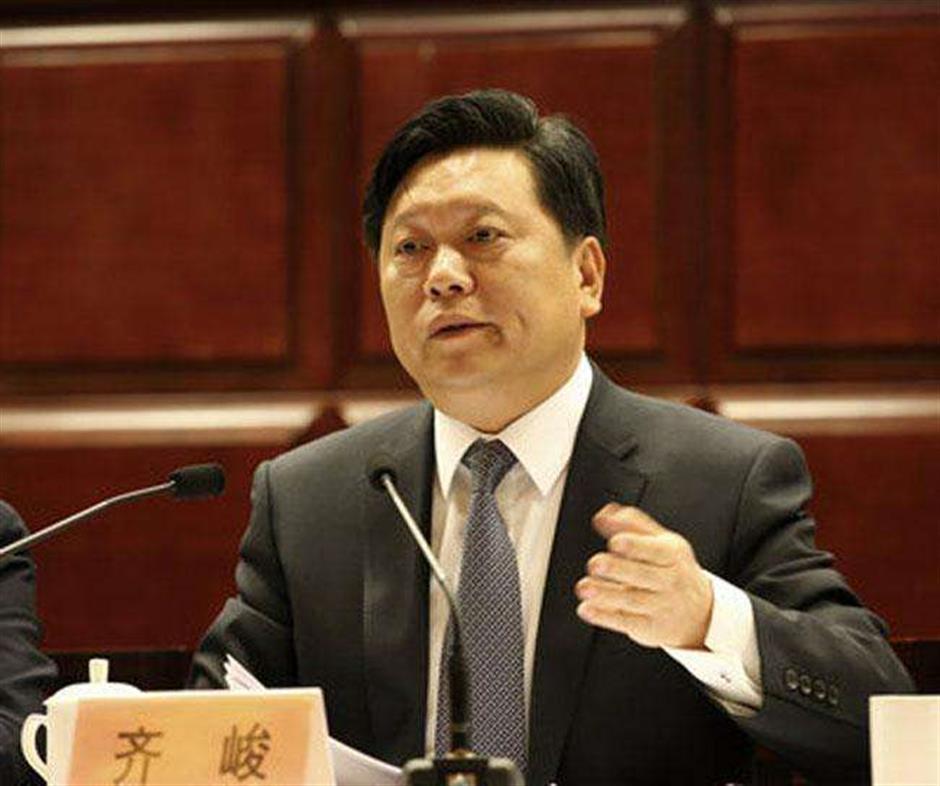 Former Shanghai work safety chief under investigation