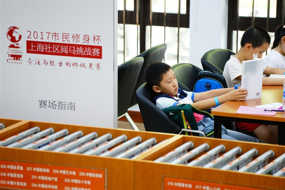 First community 'reading marathon' brings young and old together to read
