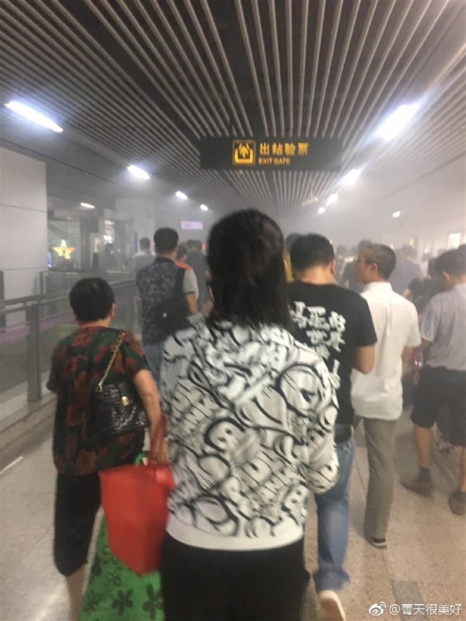 Smoke forces evacuation at Yili Rd