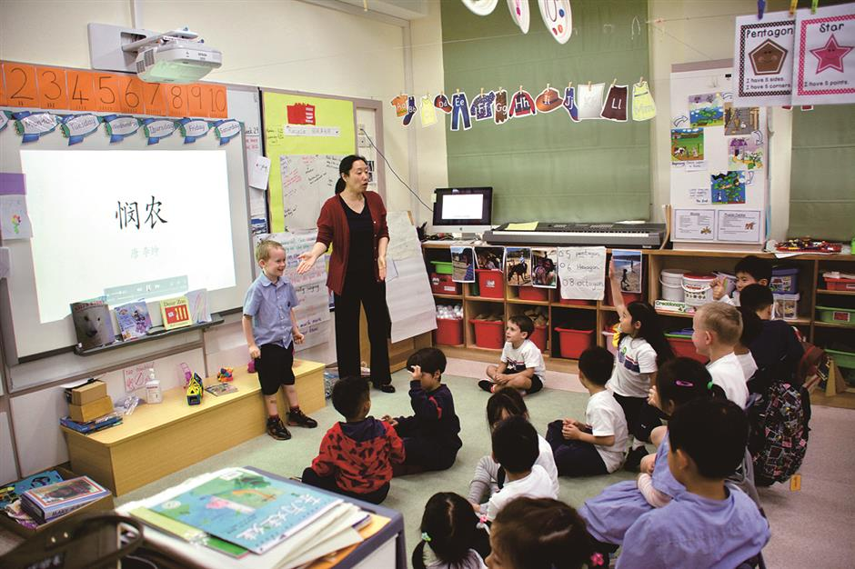 For the youngest learners: Three developmental benefits of a quality early childhood education
