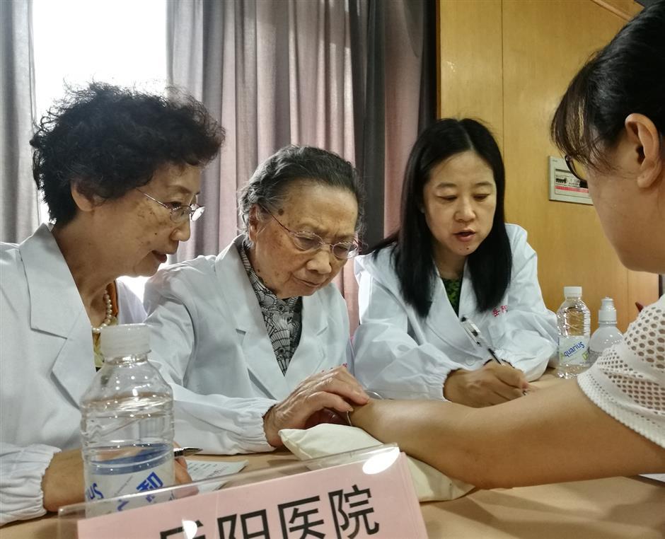 Shanghai offers support for TCM development