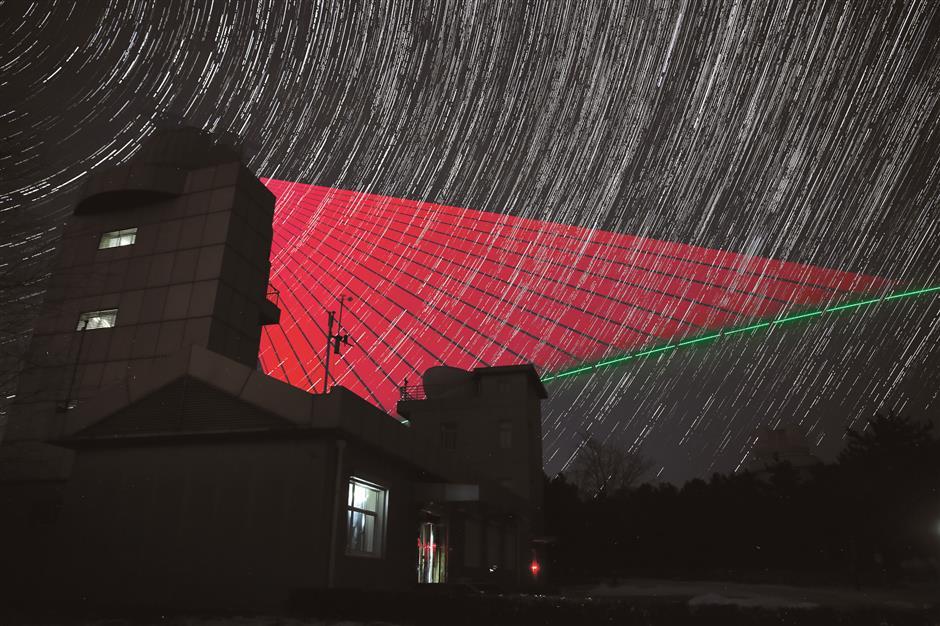 Making a quantum leap in space research