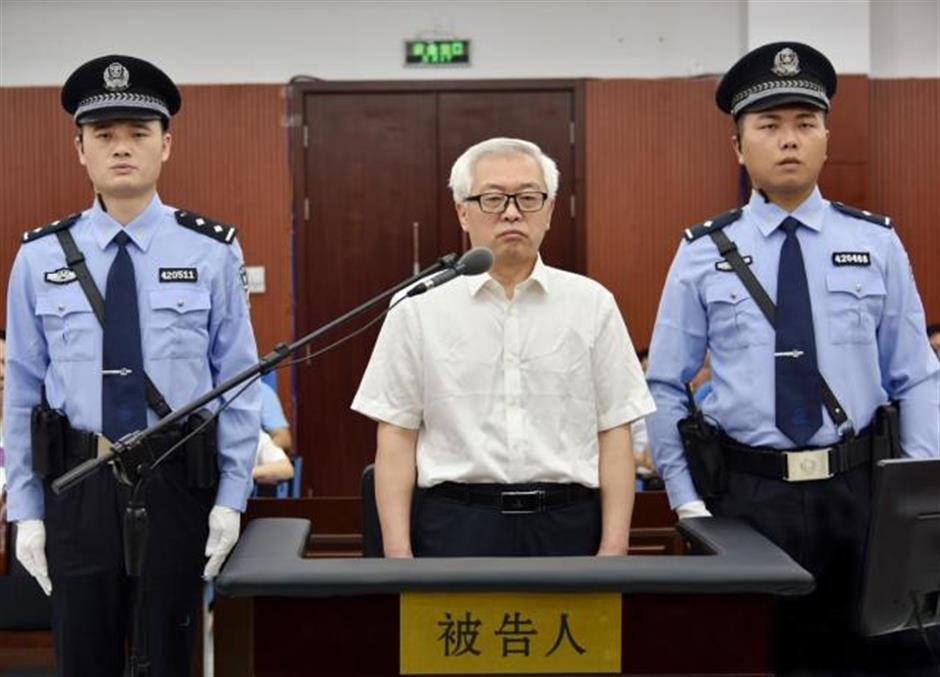 Former senior Henan official gets 11-year jail sentence for bribery