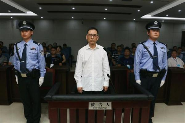 Formerbank official sentenced to 14 years for bribery