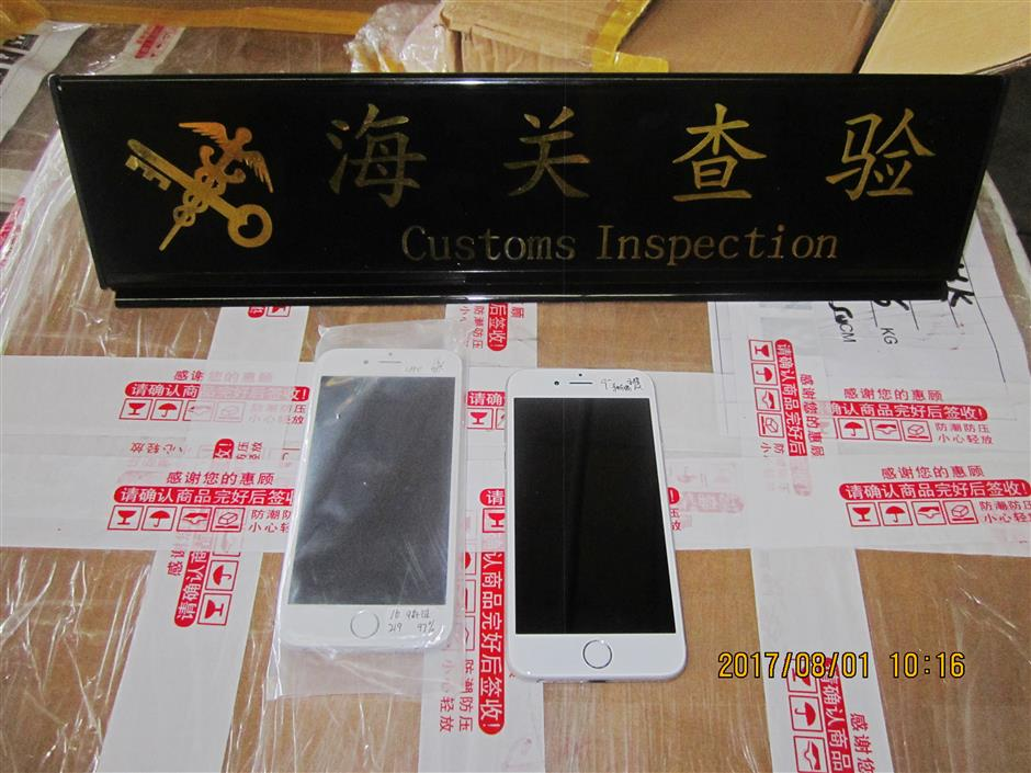 Fake iPhones seized by customs officials