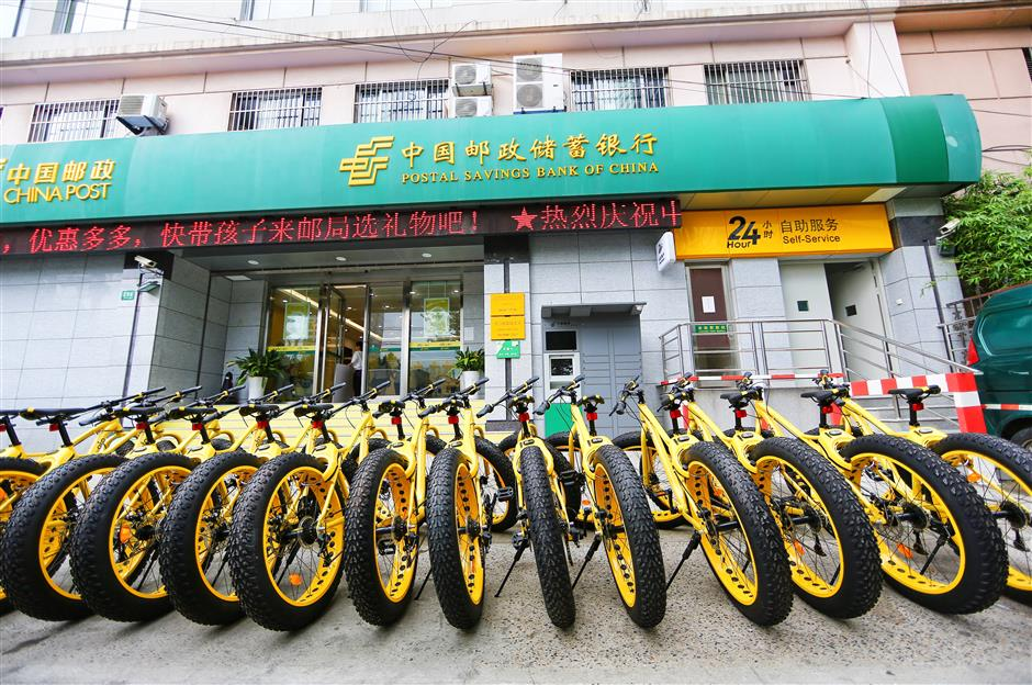 Ofo tags along with the postoffice