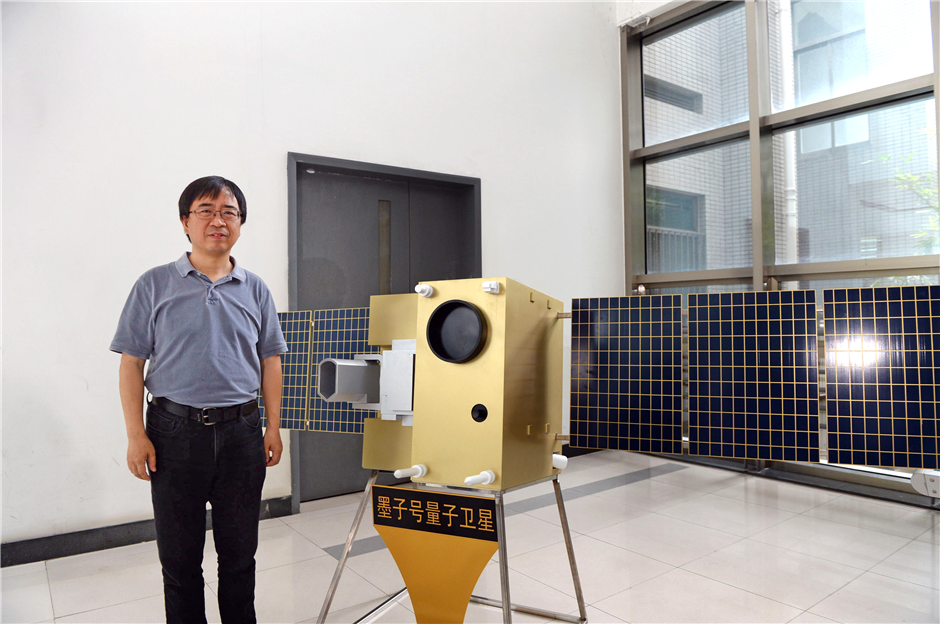 Chinese scientists conduct ground-to-space quantum teleportation
