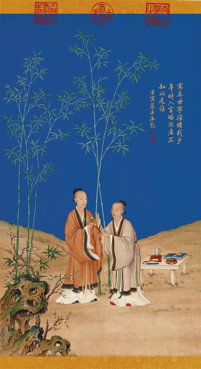 Jiangnan revisited: an emperor'smemoryof Hangzhou in art andliterature