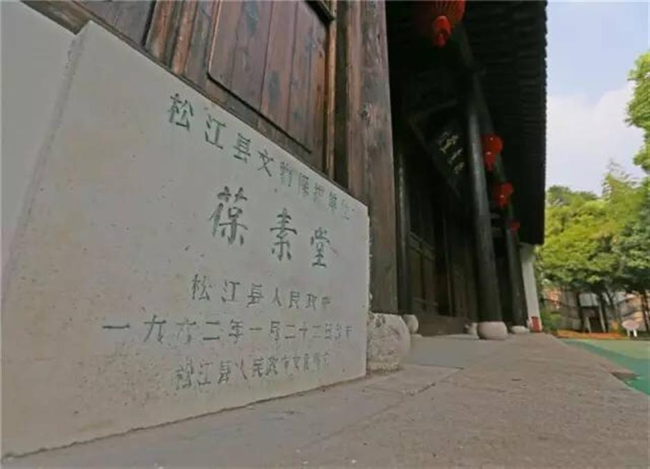 Ming dynasty house in Songjiang restored