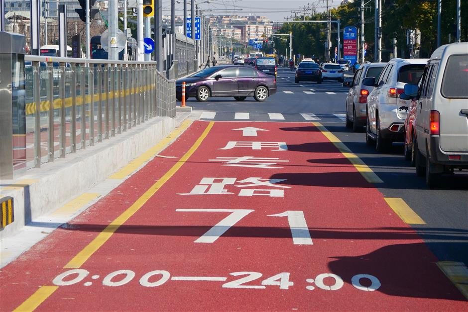 New bus route to make it easier atHongqiao