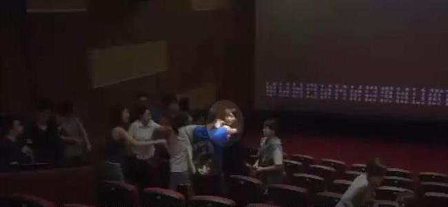 Man laughs while watching 'comfort women' documentary, attacks audience member