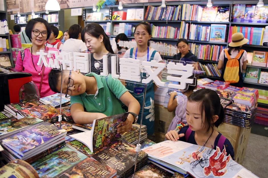 Shanghai pupils let parents down in reading
