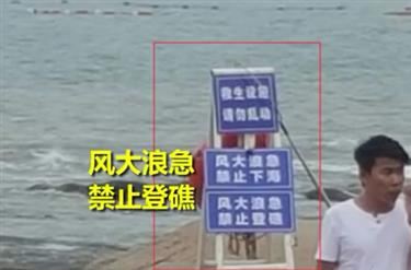 Two female tourists taking pictures on reef rock swept away by big waves