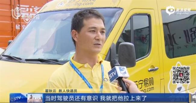 Heroic deliveryman rescues driver trapped in a car sinking in a river