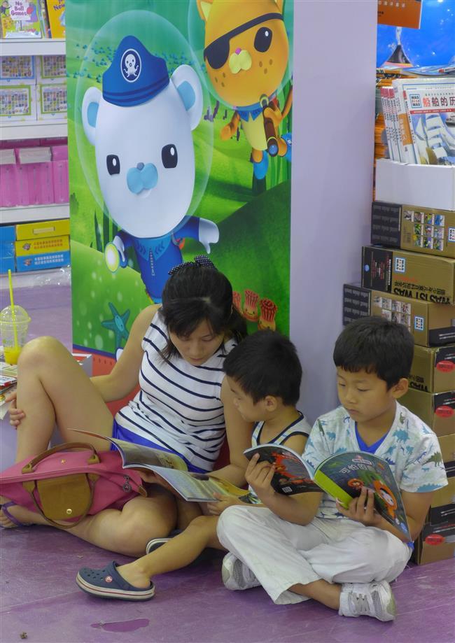 Book fair a paradise for literature lovers