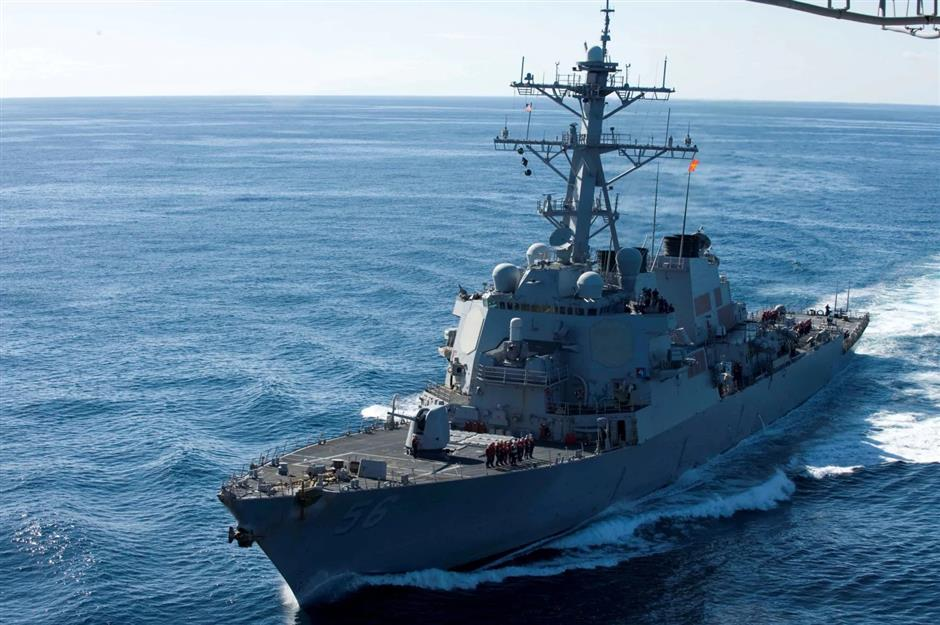 10 sailors missing, 5 injured in US destroyer's collision with merchant vessel