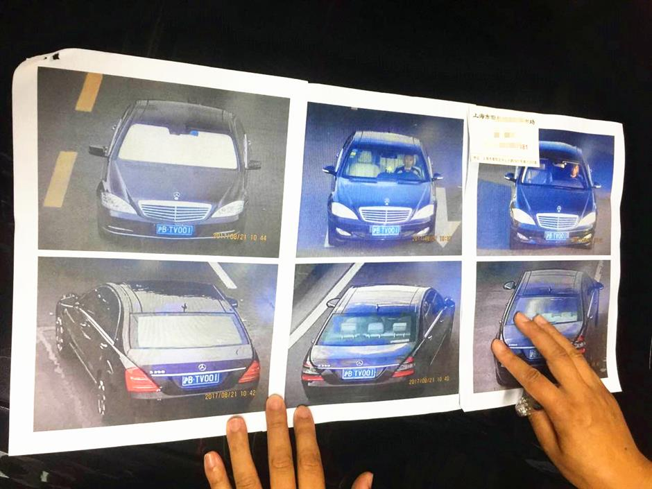 Three cars found withsame plate