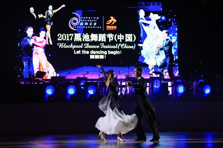 Baoshan to become a sports town