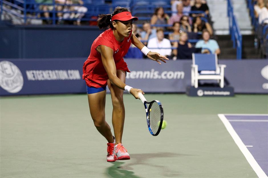 Zhang upsets Kvitova at Connecticut Open