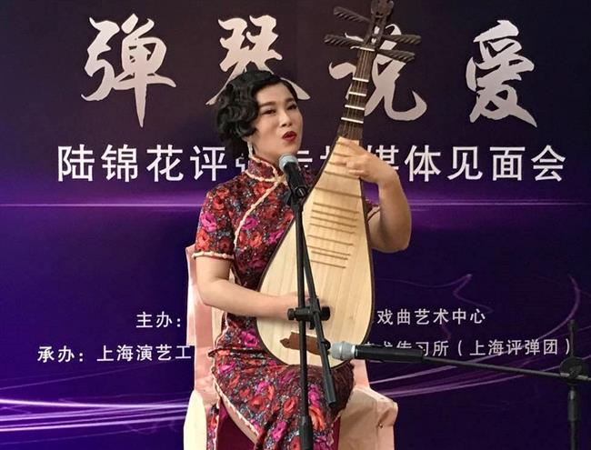An alternative version of pingtan promises to thrill the audience