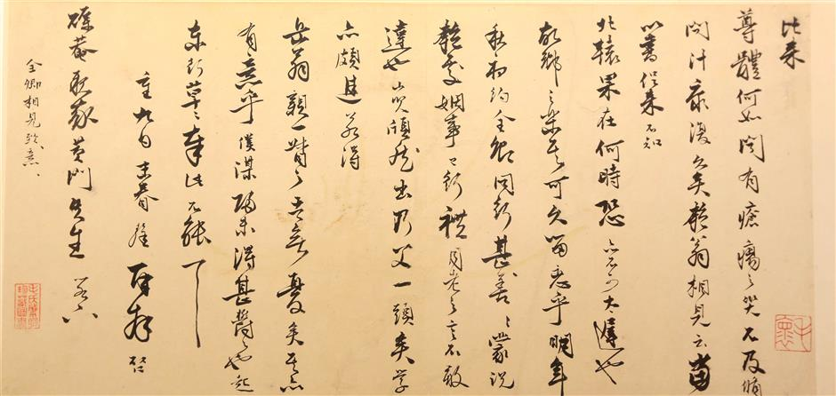 Read the private letters of Suzhou Wu School artists