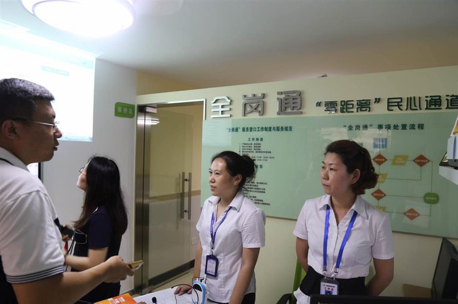 Pudong begins promoting one-stop government services